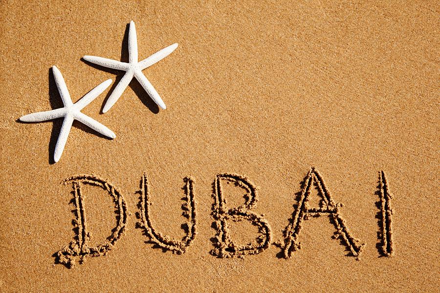 두바이 5일